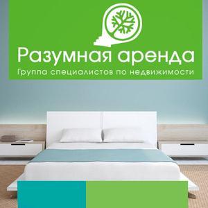 Аренда квартир и офисов Новочеркасска