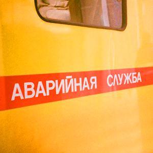 Аварийные службы Новочеркасска