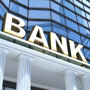 Банки Новочеркасска