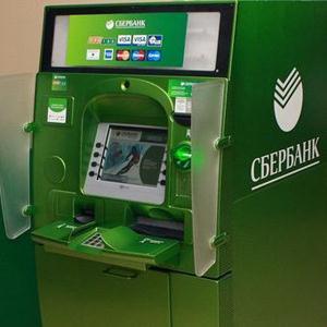 Банкоматы Новочеркасска