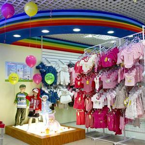 Детские магазины Новочеркасска