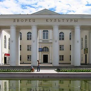 Дворцы и дома культуры Новочеркасска