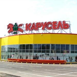 Гипермаркеты Новочеркасска