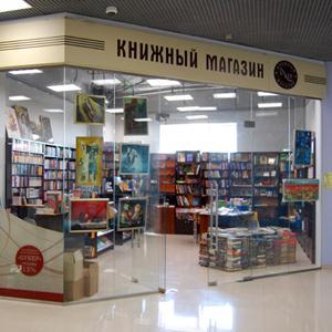 Книжные магазины Новочеркасска