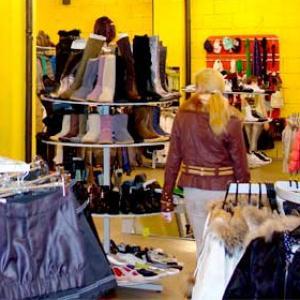 Магазины одежды и обуви Новочеркасска