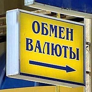 Обмен валют Новочеркасска