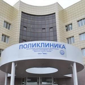 Поликлиники Новочеркасска