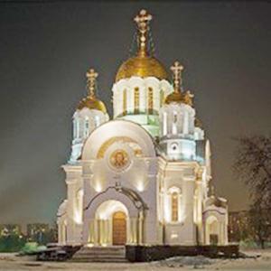 Религиозные учреждения Новочеркасска