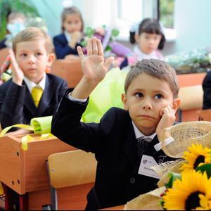 Школы Новочеркасска