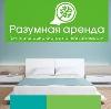 Аренда квартир и офисов в Новочеркасске