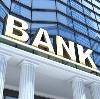 Банки в Новочеркасске