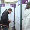 Центры занятости в Новочеркасске