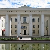 Дворцы и дома культуры в Новочеркасске