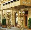 Гостиницы в Новочеркасске