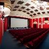 Кинотеатры в Новочеркасске