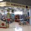 Книжные магазины в Новочеркасске