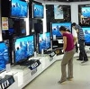 Магазины электроники в Новочеркасске