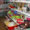 Магазины хозтоваров в Новочеркасске