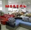 Магазины мебели в Новочеркасске