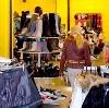 Магазины одежды и обуви в Новочеркасске