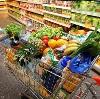 Магазины продуктов в Новочеркасске