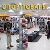 Спортивные магазины в Новочеркасске