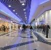Торговые центры в Новочеркасске