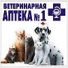 Ветеринарные аптеки в Новочеркасске