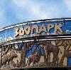 Зоопарки в Новочеркасске