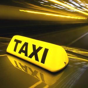 Такси Новочеркасска